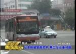 记者体验公交乘车智能软件-微步