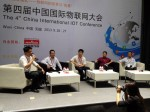 网新智能第四届中国国际物联网(传感网)博览会智能交通行业研讨会现场实录